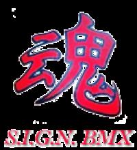 S.I.G.N. BMX